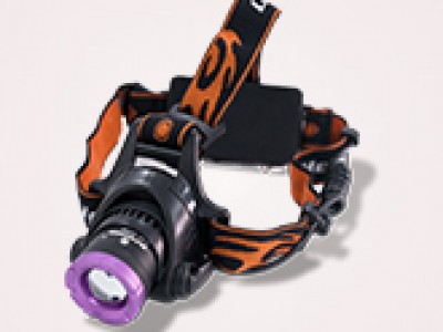 SL3100 Adjustable UV Headlamp