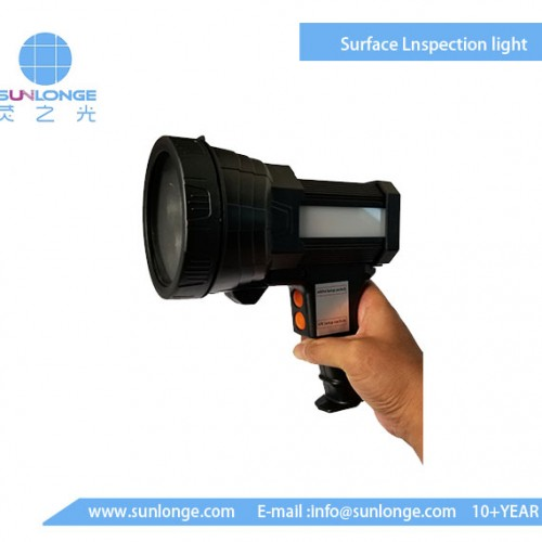 Surface Inspection Lamp