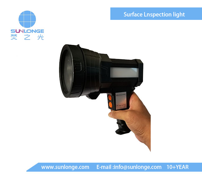 Surface Inspection Lamp SL8904-G525-2