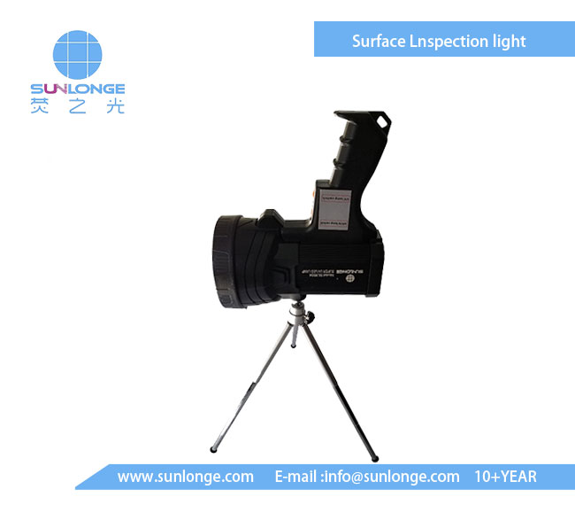 Surface Inspection Lamp SL8904-G525-4