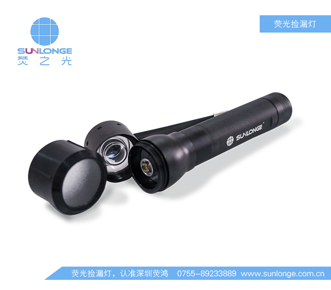 SL8300-H UV LED torchlight to success in leak detection